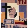 Dazibao 1 - J. Dittus 83 (Lenin)