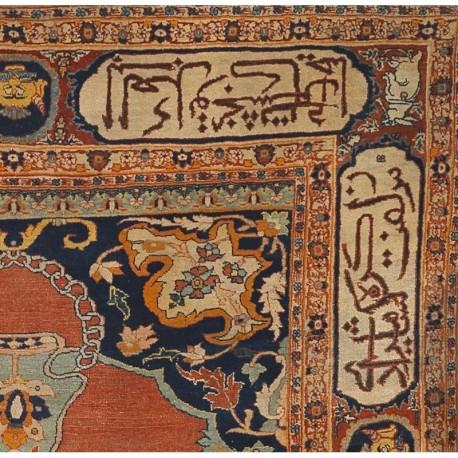 Haji Jalili - Antico